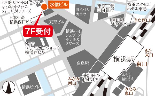 アクセス|横浜アントレサロン
