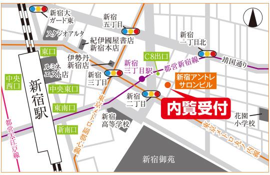 新宿アントレサロン地図