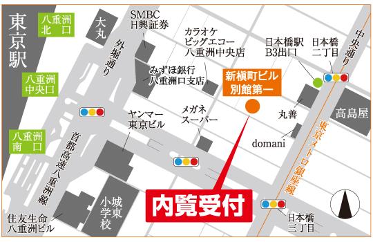 東京アントレサロン地図