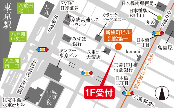アクセス|東京アントレサロン