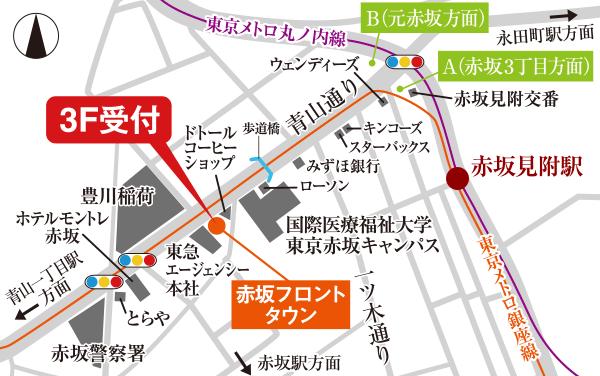 アクセス|赤坂アントレサロン