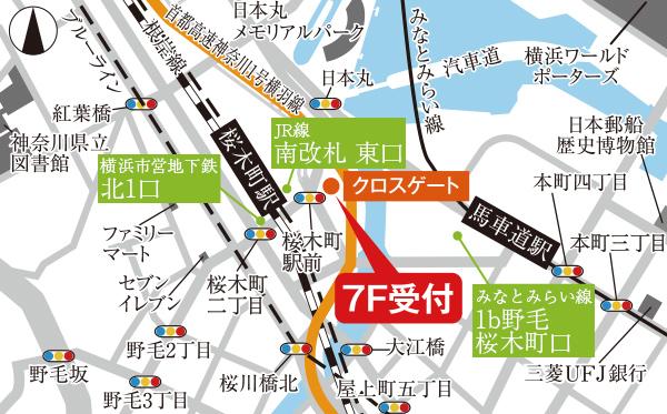 桜木町アントレサロン地図