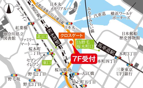 アクセス|桜木町アントレサロン