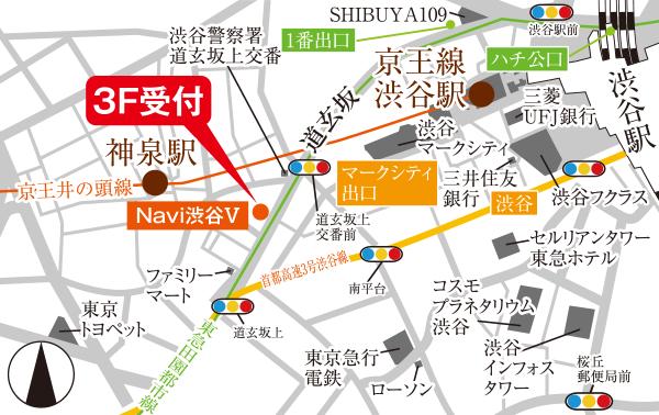 渋谷アントレサロン地図