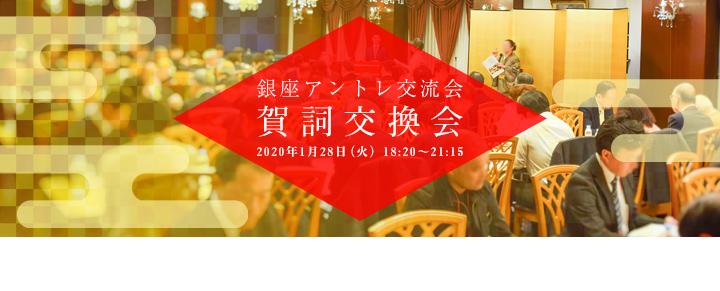 《150名様予定・新春感謝企画》「着物」でお越しになった方は無料!